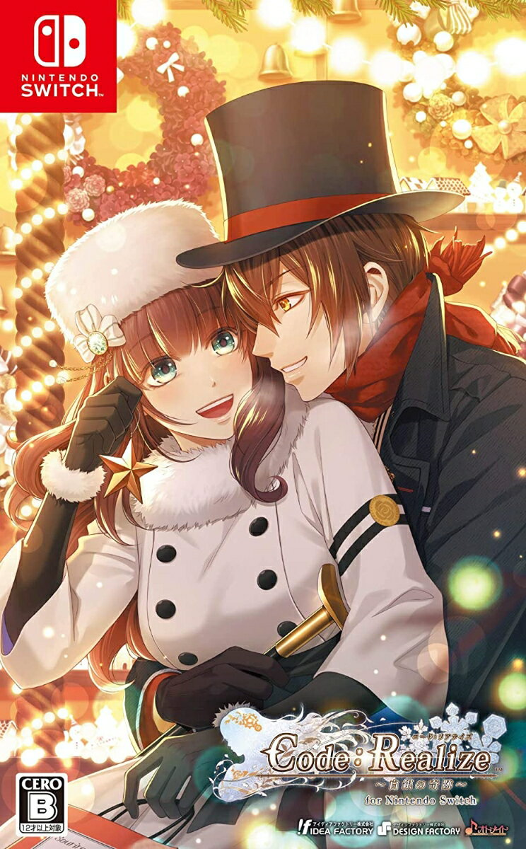 Code:Realize 〜白銀の奇跡〜 for Nintendo Switch 通常版