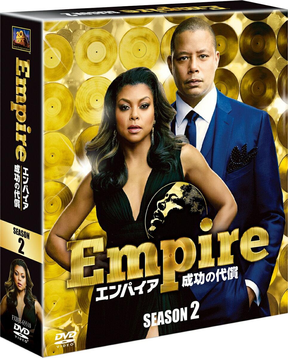 Empire/エンパイア 成功の代償 シーズン2 SEASONS コンパクト・ボックス