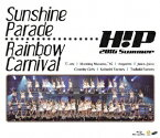 Hello!Project 2016 SUMMER 〜Sunshine Parade・Rainbow Carnival〜【Blu-ray】 [ Hello! Project ]