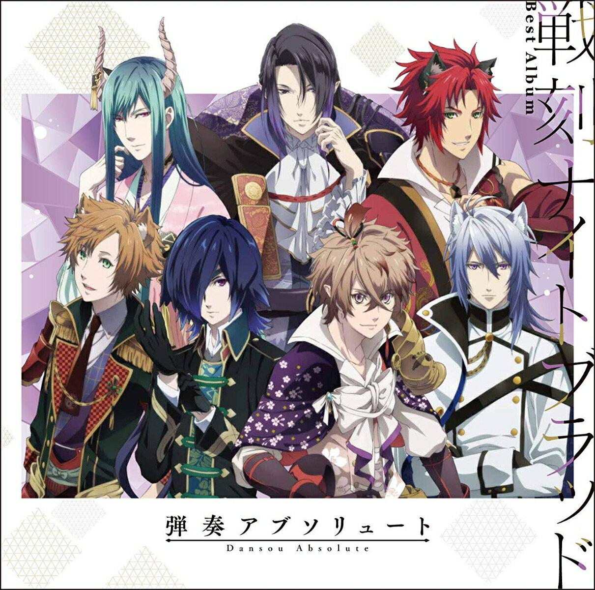 CD, ゲームミュージック  ()