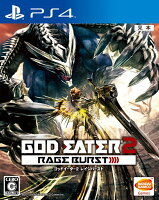 ゴッドイーター2 レイジバースト PS4版