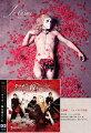 タツオ…嫁を俺にくれ (超豪華盤 CD+DVD+写真集)