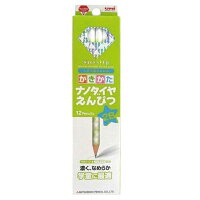 三菱鉛筆 かきかた鉛筆 ナノダイヤ 12本 2B 緑 K69002B