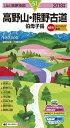 高野山・熊野古道(2018年版) 伯母子岳 (山と高原地図)