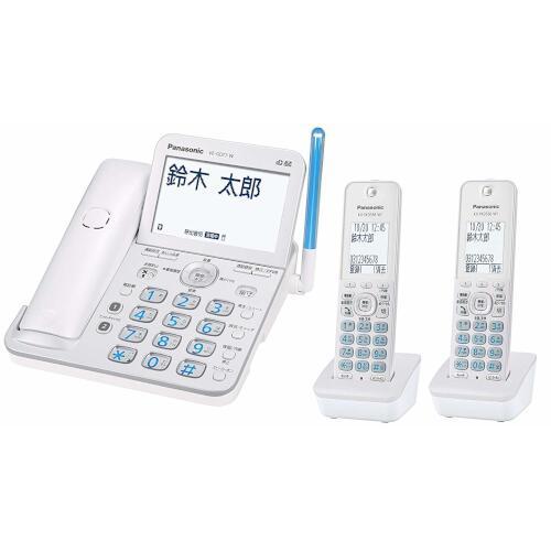 Panasonic コードレス電話機(子機2台付き)(パールホワイト) VE-GD77DW-W