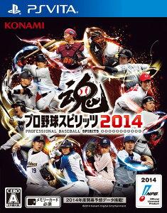 【楽天ブックスならいつでも送料無料】プロ野球スピリッツ 2014 PS Vita版