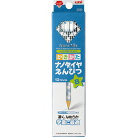 三菱鉛筆 かきかた鉛筆 ナノダイヤ B 青 1ダース K6901B