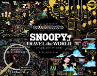 SNOOPY TRAVEL the WORLD