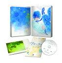 アオハライド Vol.2【Blu-ray】 [ 内田真礼 ]
