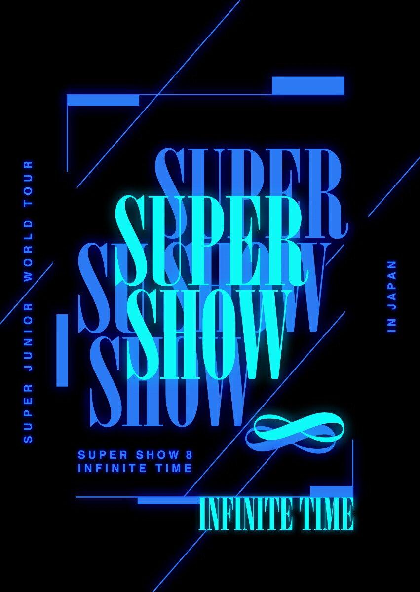 SUPER JUNIOR WORLD TOUR