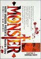 MONSTER(2)