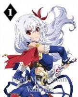 魔弾の王と戦姫 第1巻【Blu-ray】
