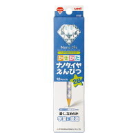 かきかたナノダイヤえんぴつ 鉛筆 青 2B