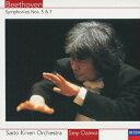 DECCA Best 100 3::ベートーヴェン:交響曲第5番≪運命≫・第7番 [ 小澤征爾 ]