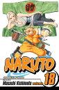 Naruto, Vol. 18 [With Stickers] NARUTO VOL 18 (Naruto) [ Masashi Kishimoto ]