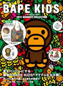 【送料無料】BAPE KIDS(R) by a bathing ape(R) 2012 SUMMER COLLECTION