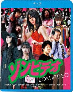 ゾンビデオ【Blu-ray】