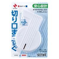 セロテープ直線美ミニCT-15SCB5白