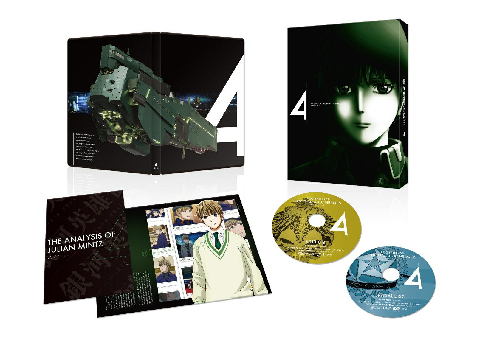 アニメ, キッズアニメ  Die Neue These 4()Blu-ray