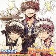 ドラマCD「アルカナ・ファミリア」assortito 2 [ (ドラマCD) ]