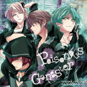 CD, ゲームミュージック  Poisonous Gangster ZOOL