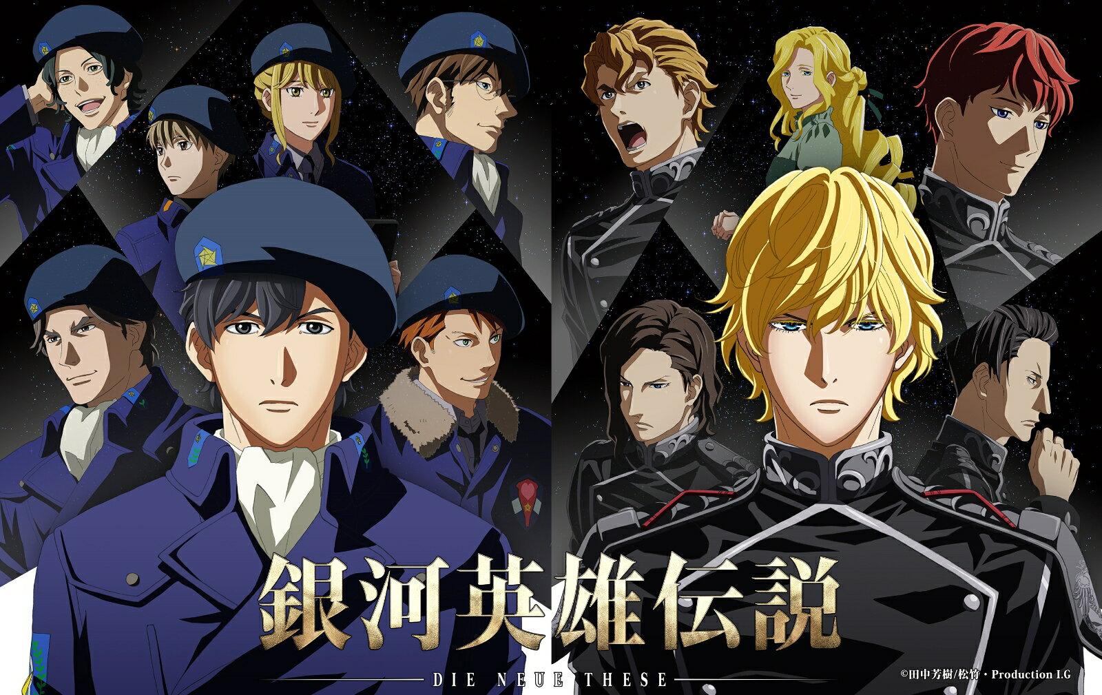 キッズアニメ, その他  Die Neue These 5()Blu-ray