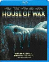 蝋人形の館【Blu-ray】