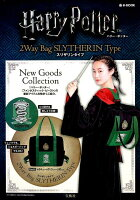 Harry Potter 2Way Bag SLYTHERIN Type