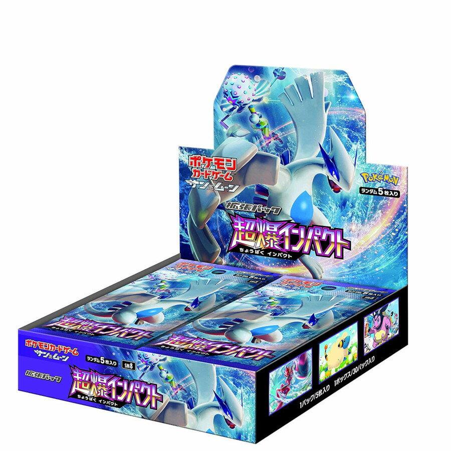 ポケモンカードゲーム サン&ムーン 拡張パック 超爆インパクト 【BOX】