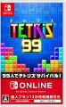 TETRIS 99の画像