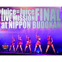 Juice=Juice LIVE MISSION FINAL at 日本武道館【Blu-ray】 [ Juice=Juice ]
