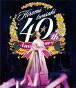 40周年感謝祭 光の軌跡【Blu-ray】 [ 岩崎宏美 ]