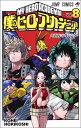 僕のヒーローアカデミア(8) (ジャンプコミックス) [ 堀越耕平 ]
