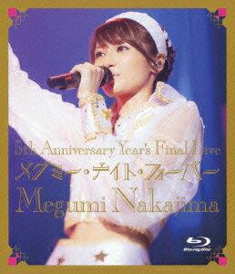 5th Anniversary Year's Final Live メグミー・ナイト・フィーバー【Blu-ray】 [ 中島愛 ]