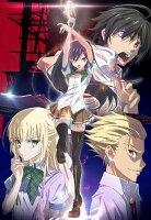 魔法戦争 第1巻【Blu-ray】