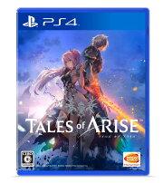 【特典】Tales of ARISE PS4版(【早期購入封入特典】ダウンロードコンテンツ4種が入手できるプロダクトコード)