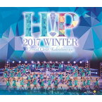 Hello!Project 2017 WINTER 〜Crystal Clear・Kaleidoscope〜【Blu-ray】 [ Hello! Project ]