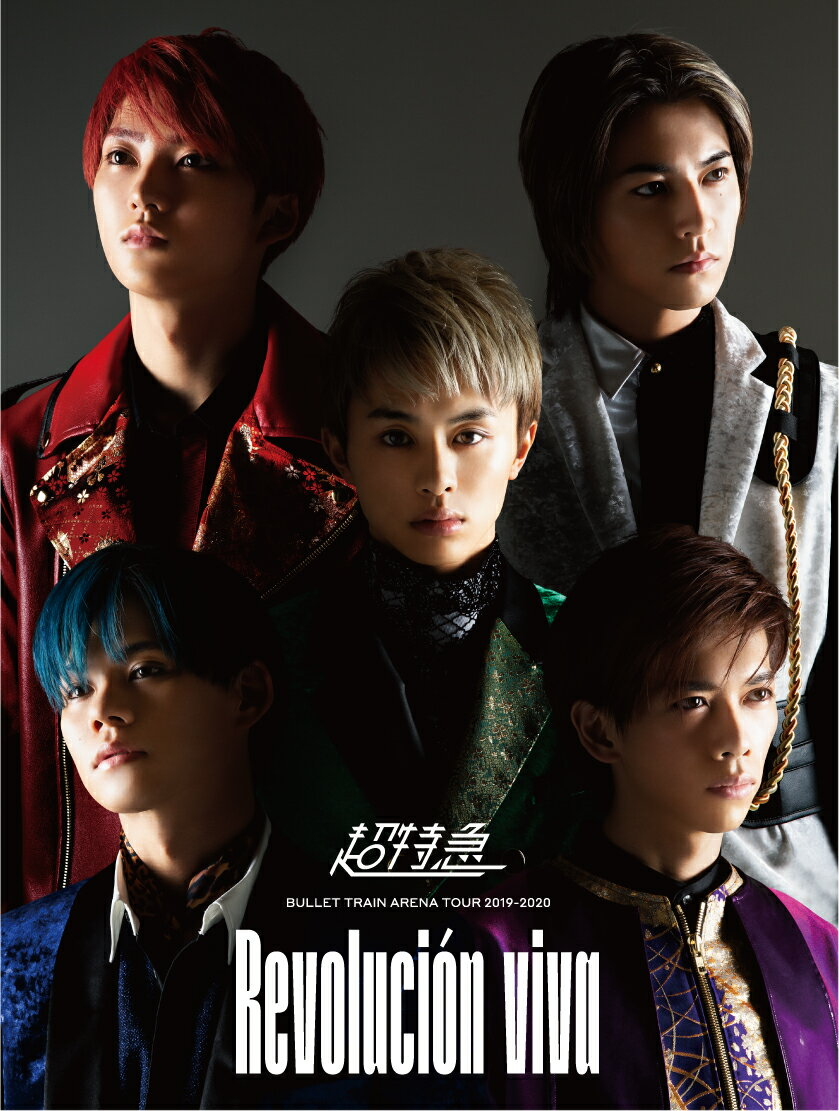 BULLET TRAIN ARENA TOUR 2019-2020 Revolucion viva【Blu-ray】