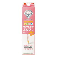 かきかたナノダイヤえんぴつ 鉛筆 ピンク 2B