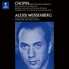 ショパン - ピアノ協奏曲 第1番 ホ短調 作品11(アレクシス・ワイセンベルク)