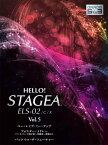 HELLO!STAGEA ELS-02/C/X 5〜3級 Vol.5