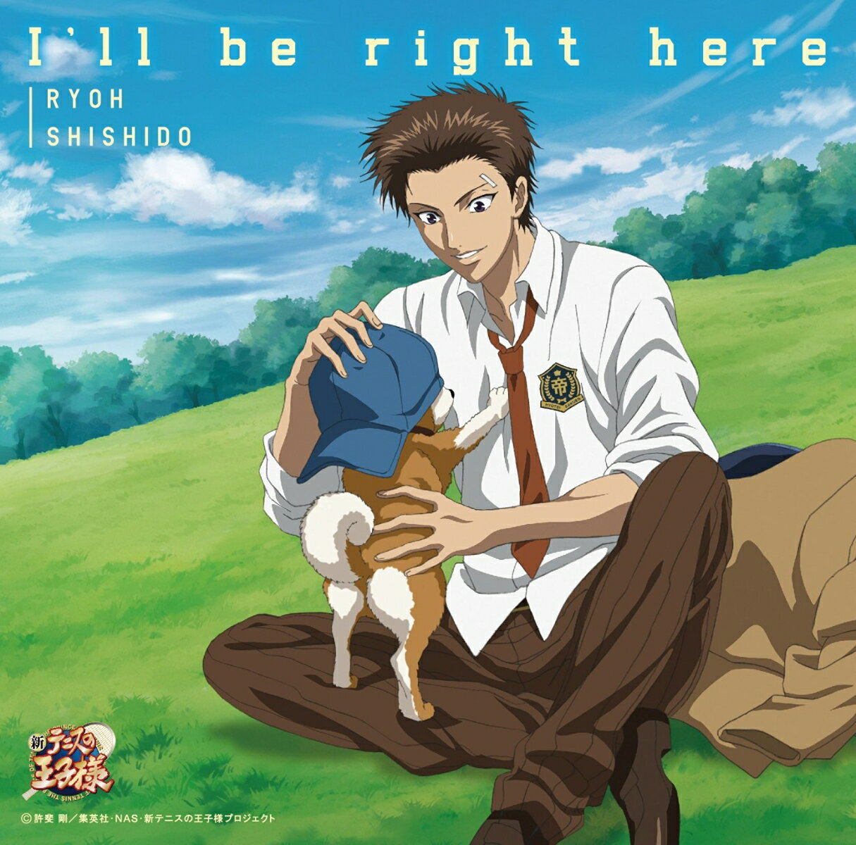 CD, アニメ Ill be right here