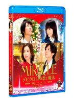 MIRACLE デビクロくんの恋と魔法 【通常版】【Blu-ray】