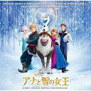アナと雪の女王 オリジナル・サウンドトラック -デラックス・エディションー [ (オリジナル・サウンドトラック) ]