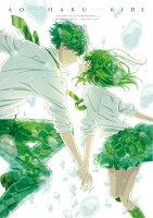アオハライド Vol.6【Blu-ray】