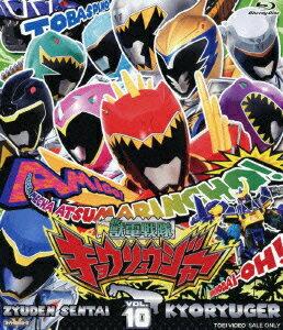 スーパー戦隊シリーズ::獣電戦隊キョウリュウジャー VOL.10【Blu-ray】画像