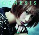 藍井エイルのシングル曲「GENESIS (アニメ「アルドノア・ゼロ」のエンディングテーマソング)」のジャケット写真。