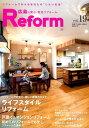 広島の安心・安全リフォーム(vol.19) ライフスタイルリフォーム/戸建て&マンションリフォーム