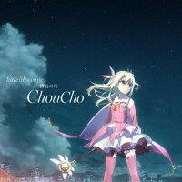『劇場版Fate/kaleid liner プリズマ☆イリヤ 雪下の誓い』 主題歌「kaleidoscope」 /「薄紅の月」
