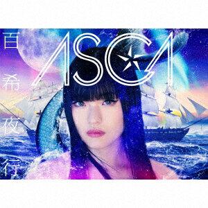 百希夜行 (完全生産限定盤 CD+Blu-ray+Photobook)